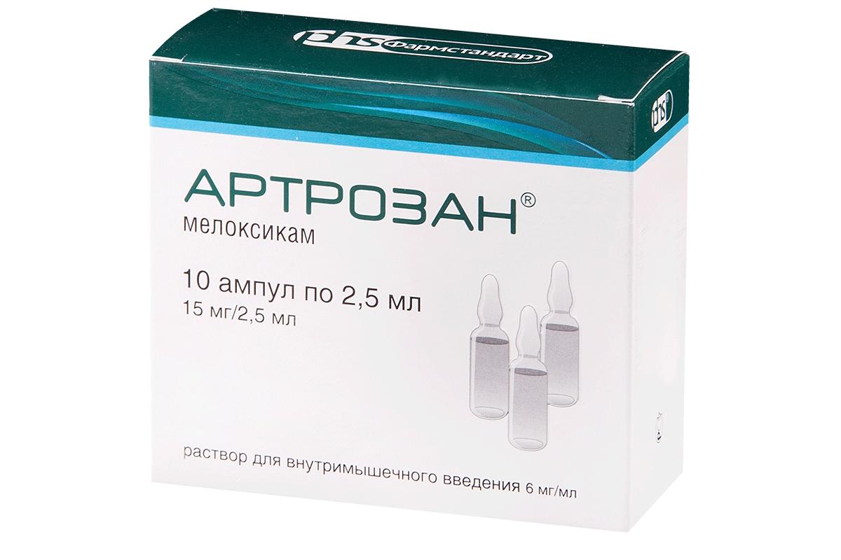 Таблетки и уколы Артрозана: инструкция по применению, цена, отзывы, аналоги